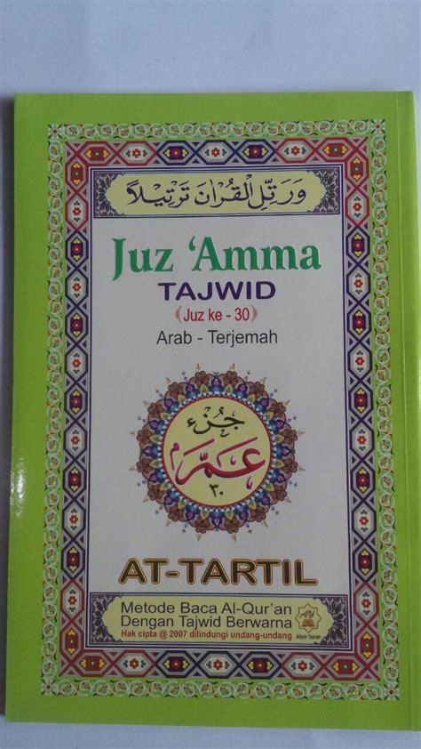 Al Quran Dan Tajwid Ukuran 30 X 42 Cm al quran juz amma tajwid at tartil arab terjemah
