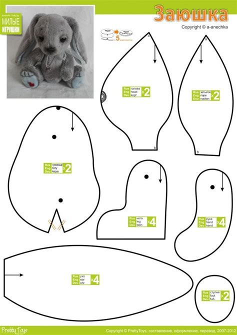 pattern sewing bunny cute bunny pattern stuffed animal doll patterns
