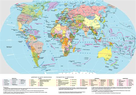 the world map map library maps of the world maps of all countries in