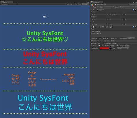unity editor tutorial c unity sysfont unity3d plugin for rendering dynamic text