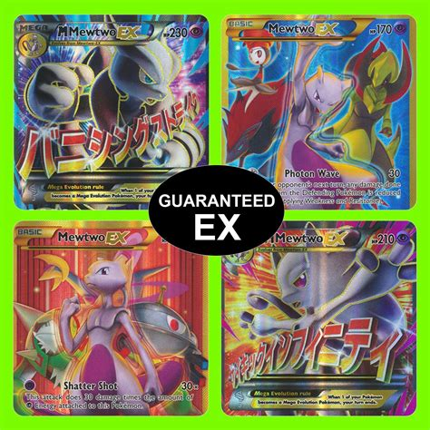 how to make ex cards tcg 5 card lot guaranteed ex ex or