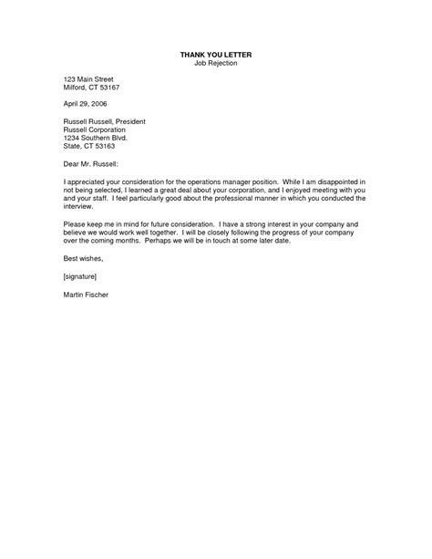 Resignation Letter Sle Better Opportunity Best Free Professional Thank You Letter Sles Resignation For Better Opportunity Resume