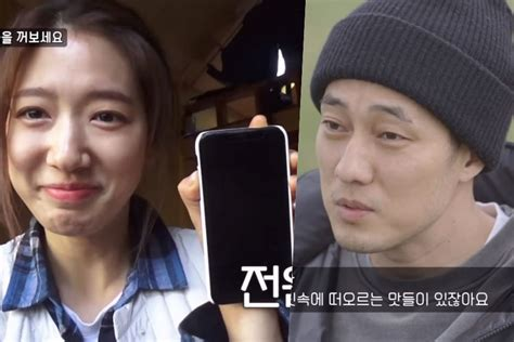 so ji sub park shin hye park shin hye and so ji sub try to go without their phones