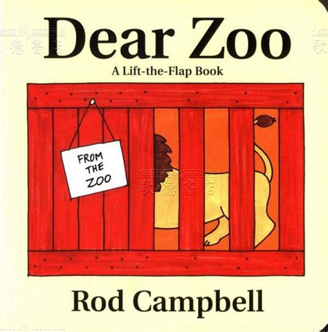 The Pop Up Dear Zoo 有聲繪本 Dear Zoo Pop Up 平裝立體書 W Cd Jy版 全新正版產品 歌德英文書店