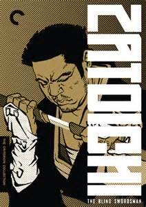 the blind swordsman zatoichi zatoichi the blind swordsman 25 zatoichi