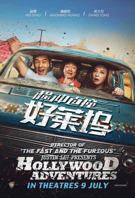 film action hollywood sub indonesia nonton hollywood adventures subtitle indonesia streaming