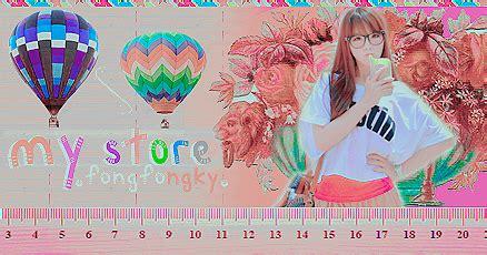 pattern photoshop siamzone free pattern photoshop ตกแต งภาพ 2638908