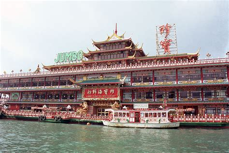 model boats hong kong jumbo kingdom wikipedia