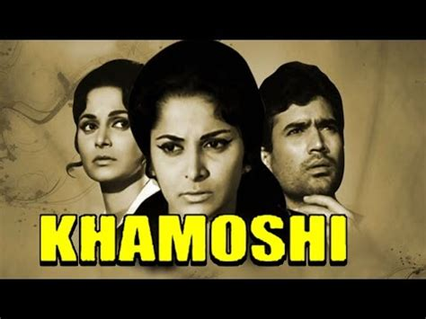khamoshi songs khamoshi 1969 full hindi movie rajesh khanna waheeda