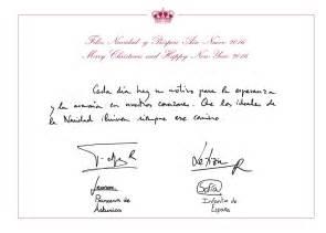 weihnachtskarte spanisch casa de su majestad el de espa 241 a archivo multimedia