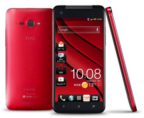 best android processor best android phones with processors android