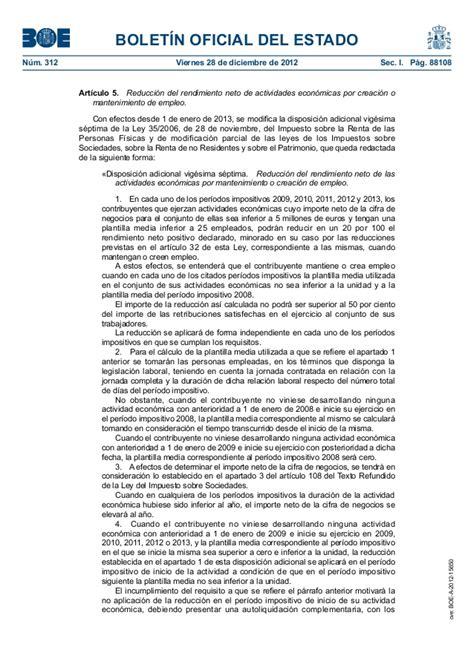 ley 122012 de 26 de diciembre de medidas urgentes de ley 16 2012 de 27 de diciembre por la que se adoptan
