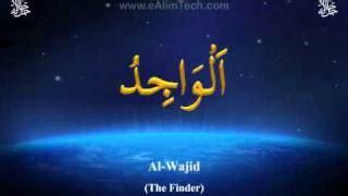 download mp3 asma ul husna tv3 daitv3 99 names of allah video 3gp mp4 flv hd download