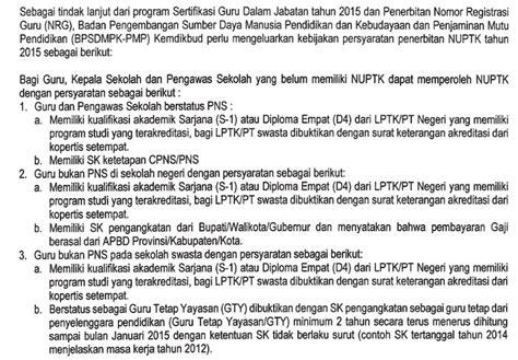 Surat Keterangan Akreditasi Untuk Cpns by Inilah Syarat Pendaftaran Nuptk Terbaru 2015 Artikel