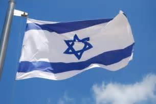 israel colors graafix wallpaper flags of israel