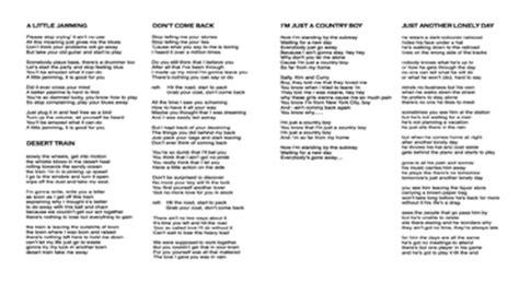 little house lyrics house of tunes lyrics