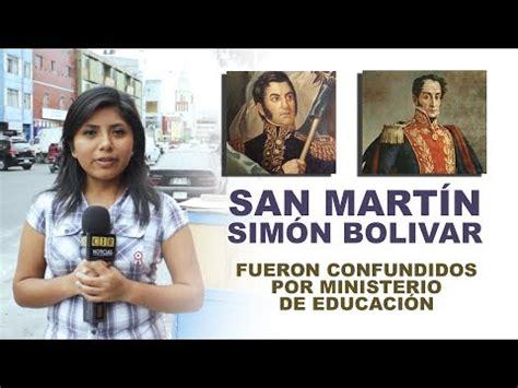 informacion actual secretaria de educacion de bolivar ministerio de educacion estas son las 10 mejores