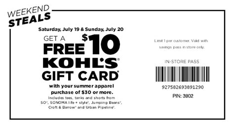 printable gift cards for kohls kohls free 10 00 gift card with 30 00 apparel purchase