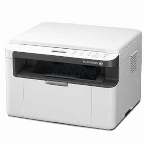 Toner Printer Fuji Xerox