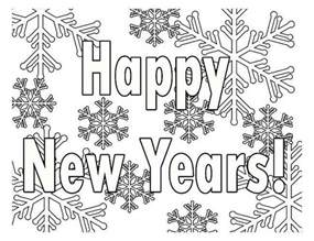 happy new year coloring pages happy new year coloring pages coloring home
