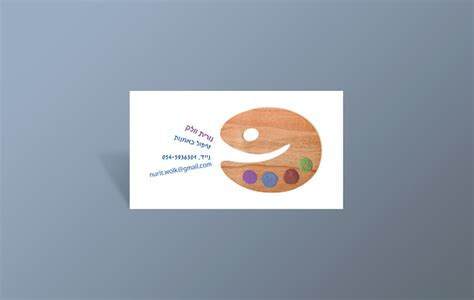 Creative Office Design logo for art therapy