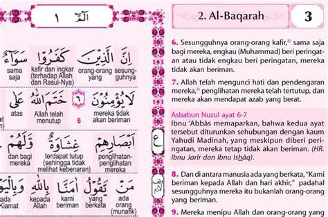 Al Quran An Nur Al Quran Terjemahan Ayat Pojok beli qur an