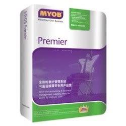 jual harga myob accounting standalone versi 18