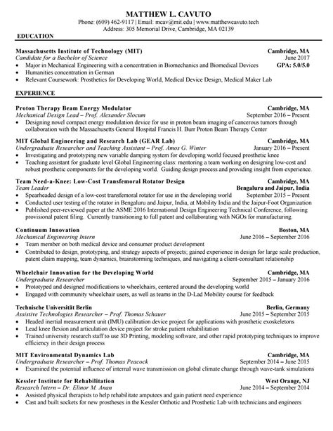 Resume Reader Tips mit computer science student resume skills resume best