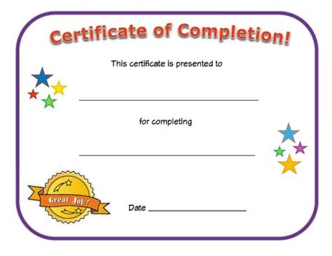 children s certificate template certificate of completion all network