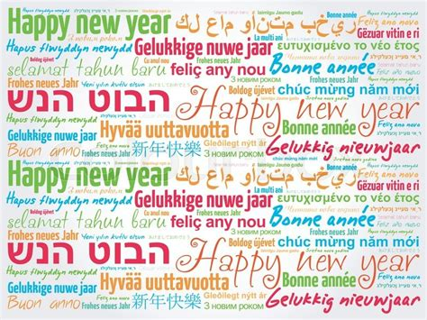 happy new year in different languages celebration word
