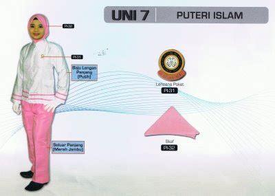 Baju Riadah Puteri Islam syarak mengata adat menurut terpaksa jual perabut nak beli baju puteri islam