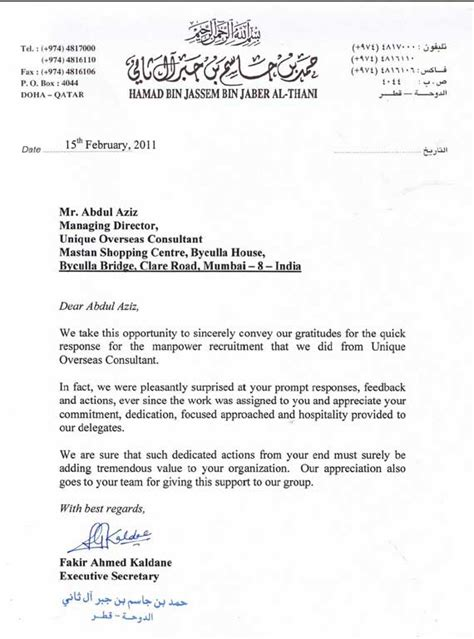 appreciation letter to recruiter appreciation letter to recruitment agency 28 images