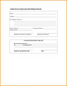 template for acknowledgement letter 10 acknowledgement receipts sles cashier resumes