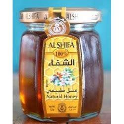 Madu Alshifa 250gr Madu Arab Al Shifa Madu Alshifa Asli Arab Saudi bawang lanang madu arab al shifa 250 gr meningkatkan kekuatan dan stamina pada pria tips