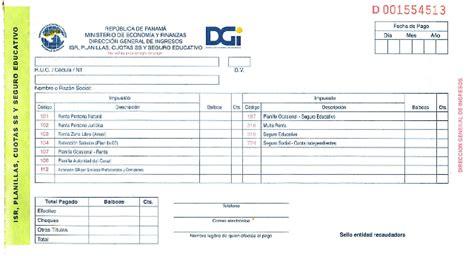 formulario para pagar el impuesto de motos 01 libre deuda de patente