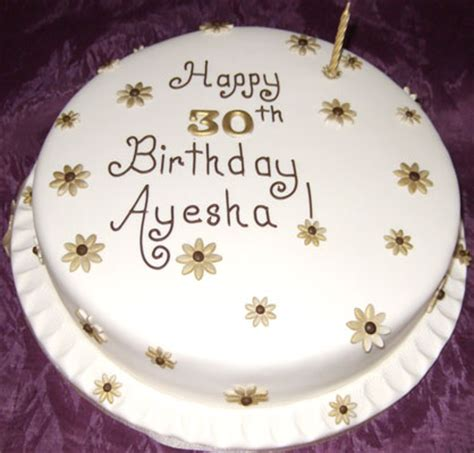 ayesha celebration cakes food blog