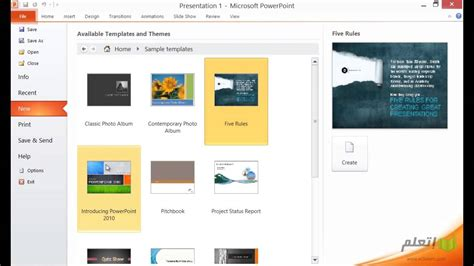 Et3alem Com Microsoft Powerpoint 2010 Using Templates Microsoft Office Powerpoint Templates 2010