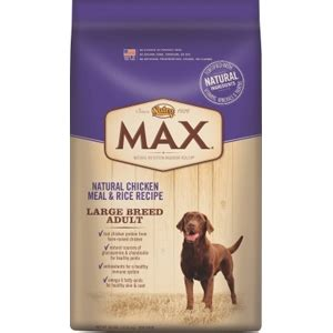 nutro max puppy food nutro max large breed food 30 lb vetdepot