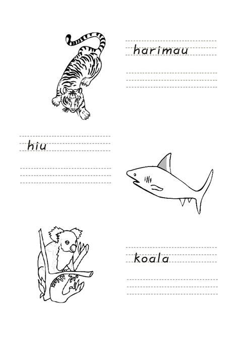 Buku Belajar Membaca Seri 2a2b Untuk Tk Dan Sd Keterilan Anak jual buku dan cd belajar membaca untuk balita tk pdf
