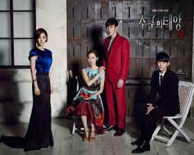 Dvd Drama Korea Masters Sun Master Sun master s sun korean drama 2013 주군의 태양 hancinema