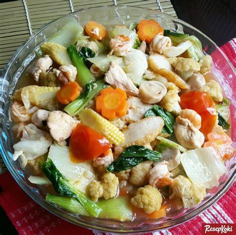 resep membuat capcay tumis tumis capcay seafood praktis khas oriental resep resepkoki