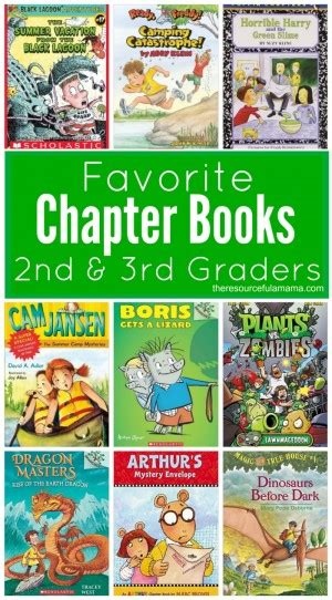 3rd grade picture books chapter books for 2nd 3rd graders the resourceful
