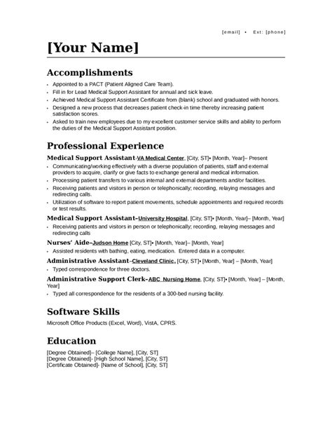 Entry Level Work From Home Mba In Ma by Ma Resume Objective 90 Images Assistant