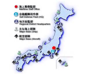 japan maritime self defence facilities