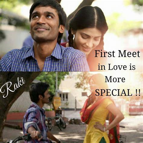 fb quotes in tamil movie tamil movie quotes in fb romeo juliet tamil movie quote