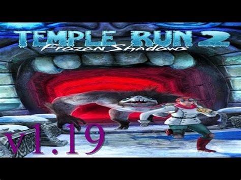temple run 2 v1 19 temple run 2 hack monedas infinitas v1 19