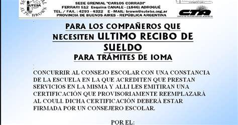 aumentos de sueldo en venezuela 2016 en diciembre suteba alte brown ultimo recibo de sueldo para ioma