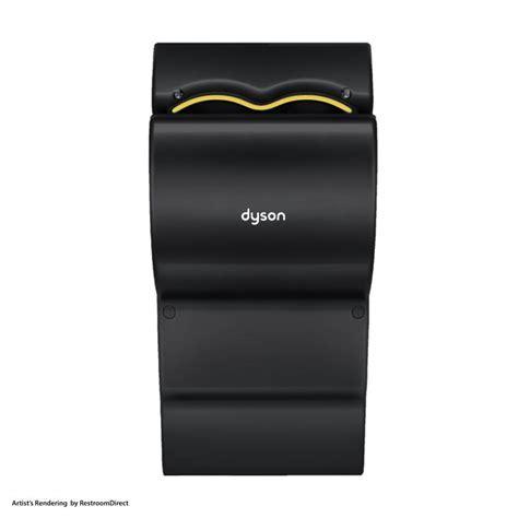 Dyson Airblade AB14 dB, 120V, Black. 50% Quieter!