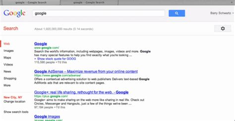 google top bar new google test remove the top black bar