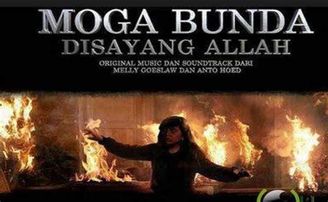 Moga Bunda Disayang Allah Novel Tere Liye Best Seller moga bunda disayang allah asyik edisi ramadan dan lebaran tribunnews
